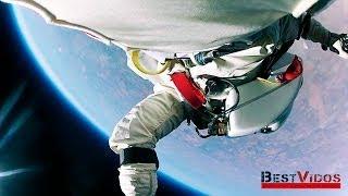Прыжок из космоса на землю и 3 мировых рекорда(Заработай $593 за пол часа ➨ http://money-options.biz «Прыжок из космоса» - конечно громко сказано, но тем не менее 14..., 2014-02-02T12:40:09.000Z)