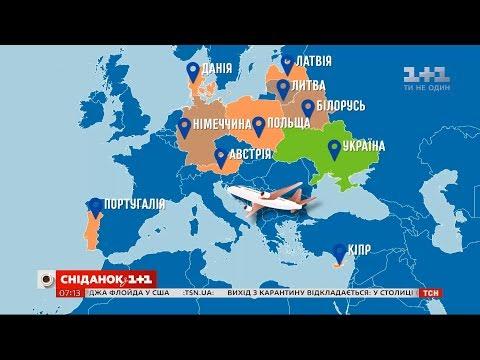 Куди полетять літаки з Києва після карантину — Економічні новини