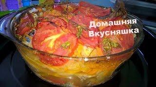 Рецепт Сочной Рыбки в Духовке/ Скумбрия с овощами/Домашняя Вкусняшка Рецепты