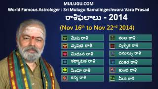 Weekly Rasi Phalalu Nov 16th - Nov 22nd 2014