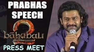 Prabhas Speech @ Baahubali-2 Press meet | Latest Movie Videos | Shreyas Media