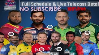 Watch live cricket  T20 World Cup 2021 100% Free pc Laptop