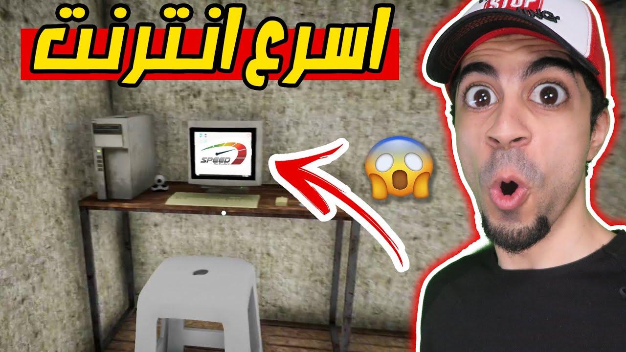 محاكي اليوتيوبر #7 : اشتريت اسرع انترنت في العالم Streamer Life Simulator !!