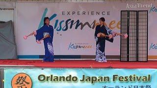 Japan Dance - Orlando Japan Festival 2018