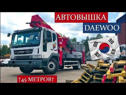 Автовышка Daewoo Novus 45 метров! Детальный обзор Hansin HS-450A.