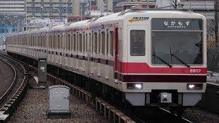 走行音 / 北大阪急行8000形 8007F(更新車) 東芝2lv.IGBT-VVVF 天王寺→北花田