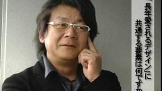 高尾茂行審査委員インタビュー