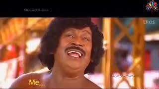Vadivelu Semma Comedy Scene | Tamil Comedy Scene | New Whatsapp Comedy Status  | Thanu Entertainment