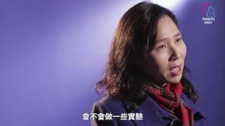 Publication Date: 2017-05-31 | Video Title: 【校長有話兒】余佩琴校長 專訪(Part 1)