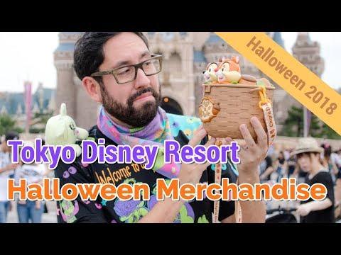 tokyo-disneyland-halloween-2018-merchandise-tour-|-what-to-buy