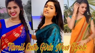 Tamil girls New cute Reels Collection  | Tamil Dancing Queens