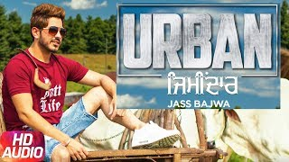 Urban Zimidar   Audio Song   Jass Bajwa   Deep Jandu   Latest Punjabi Song 2018   Speed Records