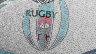 Gilbert launches Rugby World Cup 2019 ball