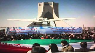 part 69 of 200 33 year anniversary islamic revolution yesterday feb 11 2012   YouTube