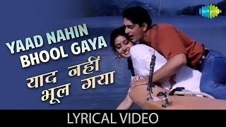 Yaad Nahi Bhool Gaya with Lyrics | याद नहीं भूल गया गाने के बोल | Lamhe | Sridevi, Anil Kapoor