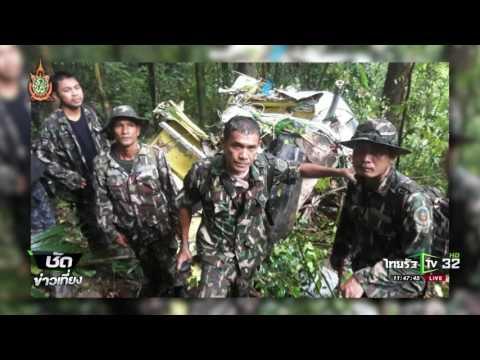 พบเฮลิคอปเตอร์ ทอ. แล้วตาย 3 | 28-06-59 | ชัดข่าวเที่ยง | ThairathTV