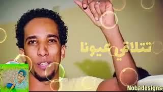 الفنان- حمو اسماعيل- يا سيد الناس - شاهد الجديد 2018