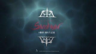 「サーオィン」イベント第1楽章プロモーションムービー マビノギ公式サ...
