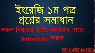 Hsc English Question Paper 2019 Solved Pdf