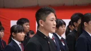 校歌 - 東京都足立区立東綾瀬中学校校歌