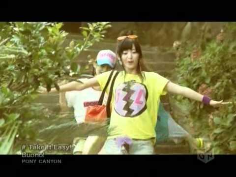 Buono! Take It Easy - English Subtitles