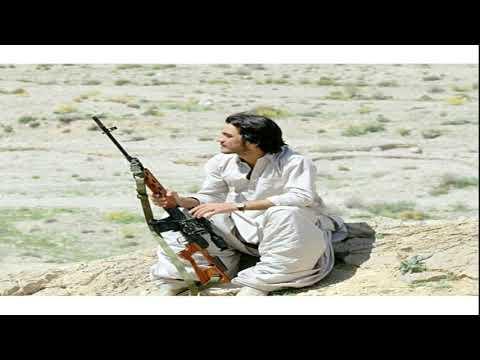 Watan May Balochistan Best New Balochi Song HD
