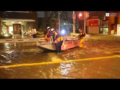 台風21号 大阪・堺市で浸水