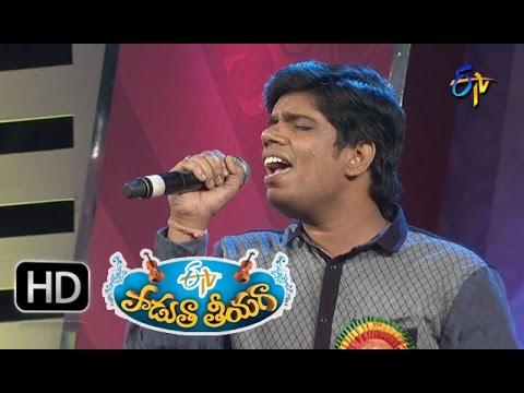 Mabbe Masakesindile Song   Vamsi Performance in ETV Padutha Theeyaga 11th January 2016