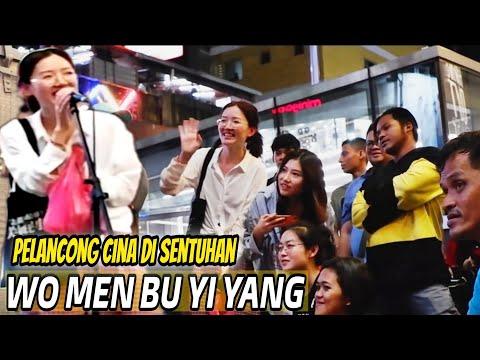Wo Men Bu Yi Yang||Pelancong Dari Ghuangzhou China Bob Ajak Nyanyi Bersama.Best Tengok Meraka Happy.