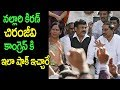 kiran-kumar-reddy-and-chiranjeevi-give-shock-to-congress-party-ap-2019-elections-news-political
