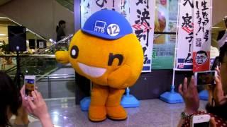 2015.5.12 あべのハルカス近鉄本店ウイング館8Fにて 大北海道展、onちゃんオンステージ!