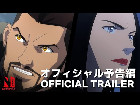 The Witcher: Nightmare of the Wolf | Anime Trailer | Netflix Anime