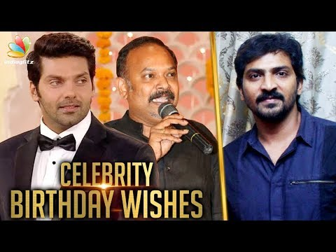 Arya, Venkat Prabhu Wish Vaibhav for his Birthday | Celebrity Birthday | Latest News