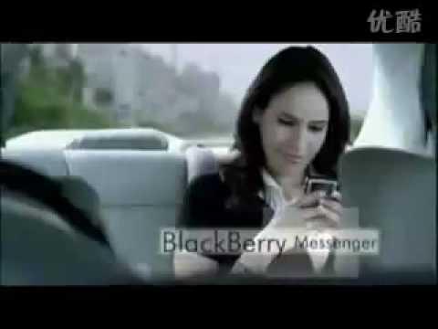 Blackberry 8300 Curve Commercial