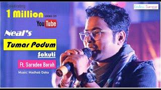 Tumar Podum Sokuti | Neal & Sarodee Borah | Sumi Borah | Sanj K