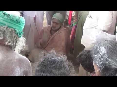 Sivagangai Sithar Jeeva samadhi   Innovative Funeral Procession