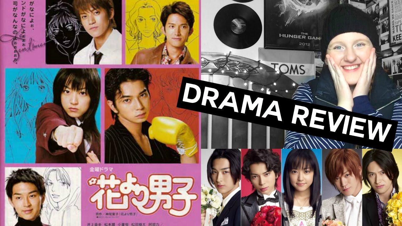 J Drama Simple j-drama review: hana yori dango 1, 2 & final (spoiler free!) - youtube