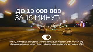 видео банковская гарантия онлайн