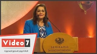 بالفيديو.. عميدة كلية اقتصاد وعلوم سياسية: الشباب يمثلون ثلثى المجتمع المصرى