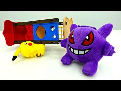 Видео с игрушками. #ПОКЕМОНЫ: Генгар напал на покемонов! Игры с ПОКЕМОНАМИ