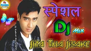 ... mp3 link http://djrakeshremix.wapkiz.com/page-4/404/jeeta-tha-jishke-liye-hindi-mixx-song-2019...