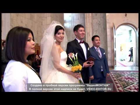 weddingday Bishkek