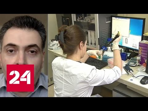 Гарантий нет: перенесенный коронавирус не обязательно выработает иммунитет к инфекции - Россия 24