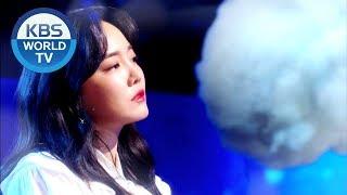 YOUNHA (윤하) - Dark Cloud (먹구름) [Music Bank / 2020.01.17]