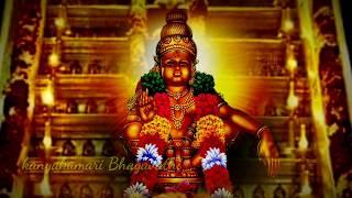ஒண்ணாம் திருப்படி சரணம் பொன் ஐயப்பா/onnam thiruppadi saranam pon ayyappa