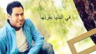 احمد المصلاوي اخيراً كالها كلمات تصميم prinsess nado