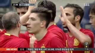 스페인에 6대 1 '대참사'…뻥뻥 뚫린 한국 골문 / SBS