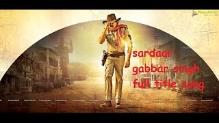 sardaar gabbar singh full title song