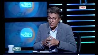 حصة قراءة| مع خالد منتصر حلقة  1-10-2016