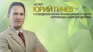 Продукция Siberian Wellness- лучшее сочетание «цена – качество – результат»